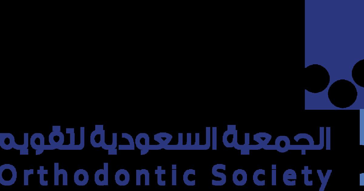 saudi arabian personal statements of purpose  help